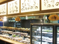 まいどおおきに 金沢神宮寺食堂の求人情報を見る