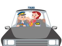 駅のタクシー乗り場や無線配車によってお客様をお乗…