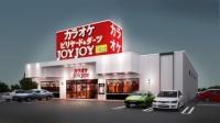 カラオケJOYJOY飯田IC店の求人情報を見る