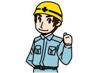 株式会社エール 福島事業所の求人情報を見る