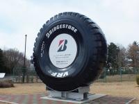 株式会社ブリヂストン 栃木工場の求人情報を見る