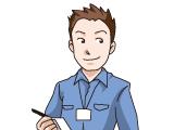 有限会社 苗木自動車整備工場の求人情報を見る