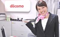 株式会社日本パーソナルビジネス 東海支店の求人情報を見る