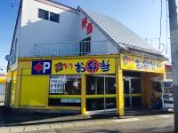 日本亭高堂店の求人情報を見る