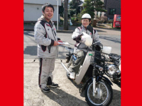ASA鎌ヶ谷初富の求人情報を見る