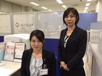日本生命保険相互会社 ライフプラザ長岡の求人情報を見る