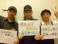 ファミリー寿司割烹 まる 金沢ベイ店の求人情報を見る