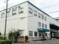 鴻池運輸株式会社 浦和定温流通センター 越谷事業所の求人情報を見る
