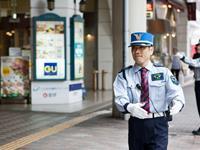 東亜警備保障株式会社の求人情報を見る