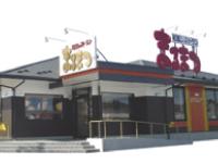和風レストラン まるまつ水沢店の求人情報を見る