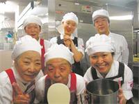エームサービスジャパン株式会社黎明会給食センター事業所の求人情報を見る