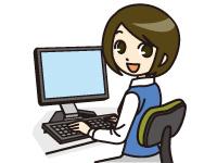 発注・進捗状況の管理や、データ入力など