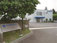 サンエツ工業 株式会社の求人情報を見る