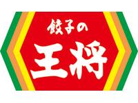 餃子の王将 FC松本島内店の求人情報を見る