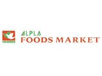 アルプラ フーズマーケット 大河端の求人情報を見る