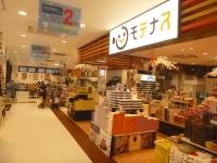 西日本高速道路リテール㈱玉名PA店の求人情報を見る
