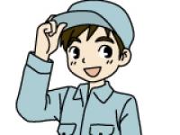 株式会社ヨシダ消毒 南東京営業所の求人情報を見る