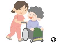 介護付き有料老人ホーム ラ・ナシカやまなしの求人情報を見る