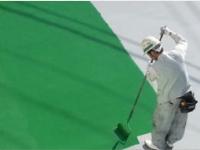 株式会社ナルセ塗装工業の求人情報を見る