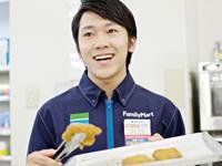ファミリーマート長井中道店の求人情報を見る
