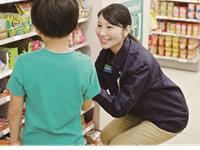 ファミリーマート山形南栄町2丁目店の求人情報を見る