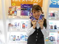 株式会社シエロ 大阪営業所の求人情報を見る
