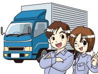 株式会社松井カンパニーの求人情報を見る