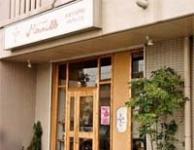 洋菓子専門店 メルヴェイユの求人情報を見る