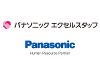 パナソニックエクセルスタッフ株式会社 テクニカル事業本部 北関東オフィスの求人情報を見る