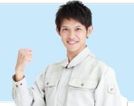 株式会社徳永電機(長野)の求人情報を見る