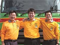 南東北福山通運株式会社 大河原営業所の求人情報を見る