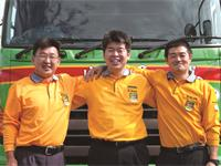 東北王子運送株式会社 山形新庄営業所の求人情報を見る