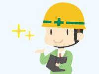 有限会社 名立電工の求人情報を見る