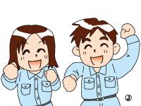 丸和食品株式会社 成田工場の求人情報を見る