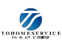 トゥーホームサービス有限会社 仙台営業所の求人情報を見る