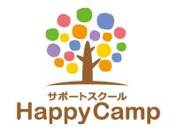 放課後等デイサービスHappyCampの求人情報を見る