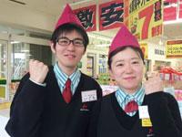 1)スーパーマーケット等店舗での接客業務