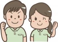 グリーンコープ生活協同組合 長崎西の求人情報を見る