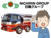 サニー商運株式会社 新潟事業所の求人情報を見る