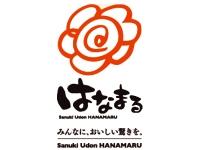 はなまるうどんイオンモール甲府昭和店の求人情報を見る