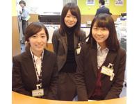 栄光ゼミナール 泉中央校の求人情報を見る