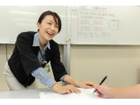 栄光ゼミナール 津田沼校の求人情報を見る