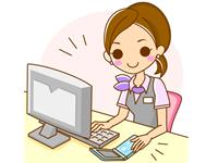■新規申込み、機種変更、プラン変更、料金収納、故…