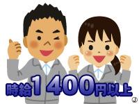 OSパートナーズ 徳島事業所 企画営業の求人情報を見る