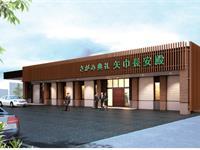アルファクラブ東北㈱小野代理店の求人情報を見る
