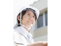 株式会社アーキ・ジャパン東北支店の求人情報を見る