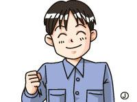 株式会社清川産業の求人情報を見る