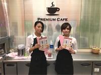 ◇パチンコ店でのカフェサービスとなります。