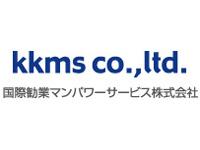 国際勧業マンパワーサービス 株式会社の求人情報を見る