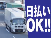 株式会社アズスタッフ 岐阜営業所の求人情報を見る